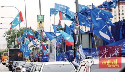 大港和江沙国席两集补选,相信距离下一致顶大选已无多,针对国阵、伊党还发生希望联都是一个风向标。
