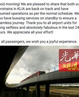 吉隆坡国际机场的列车服务周六全面恢复正常。