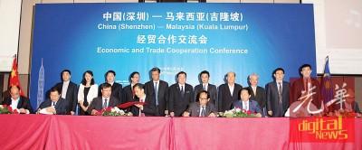 黄家泉(后排中)见证马来西亚-深圳经贸合作项目签字仪式。后排左起呢高自民、汤丽霞、李鑫炜、黄惠康、马兴瑞、戴良业、吴德芳、古润金、贾兴东以及周文。