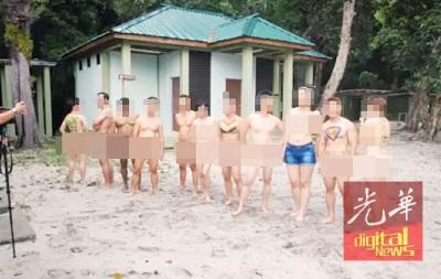 """""""国家公园天体营""""一案,案中10名被告前后已全认罪遭判刑。(档案照)"""
