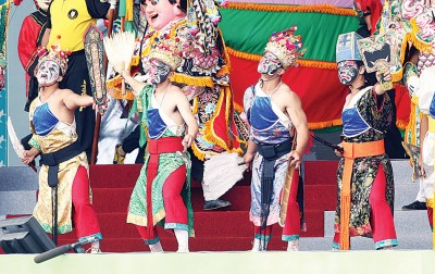蔡英文就职表演,呈现台湾民俗文化。(中央社照片)