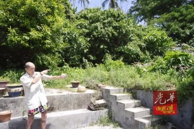 陈国泰发直接为屋外没有人理会的草丛操心。想不开毒蚊滋长。