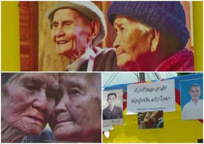 泰国一对夫妇相爱多年,可是近年来老伯伯病逝,遗下老伴。