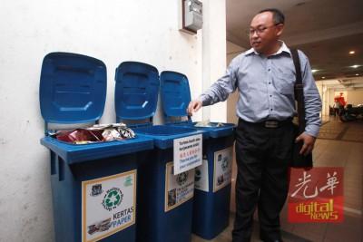 与在地产业业主不同的是,高楼管理机构或共管委员会必须自行安排处理回收工作。(此为档案照)