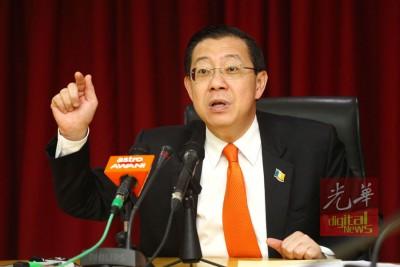 林冠英澄清,槟州政府没有取消海底隧道计划。