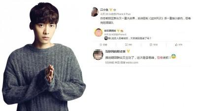 李易峰是中国新一代国民偶像。(小图)微博疯传L姓艺人吸毒被抓。