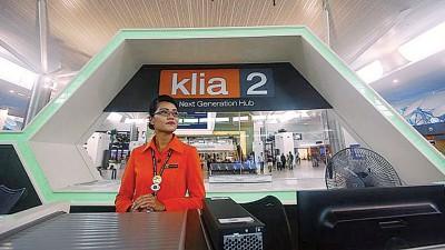 大马机场控股公司受促认清吉隆坡第二国际机场是廉价机场的事实。