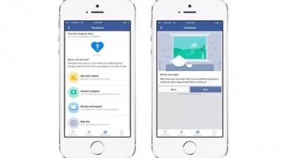 脸书宣布将其预防自杀服务推展至全球用户。