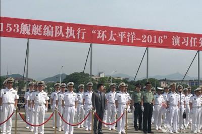 中国海军及相关领导在码头为参演编队送行。