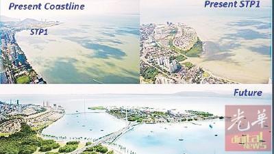 在新关仔比试及海峡彼岸海上将起大岛雏形。