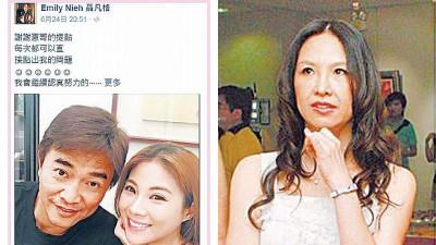 """(左)聂凡格被拍到和吴宪出游,当天晚上就po出2人合照。(右)""""宪嫂""""张葳葳结婚26年,个性低调较少。"""