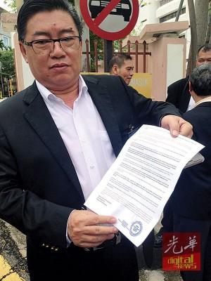 范清渊望反贪会查明州政府工程招标过程中是否业已出现贪污现象。