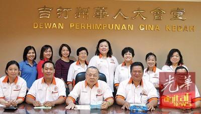 红华堂妇女组中选的初选理事及选委会合影,前排左起就明慧、吴伟逸、钟金员、张文益。