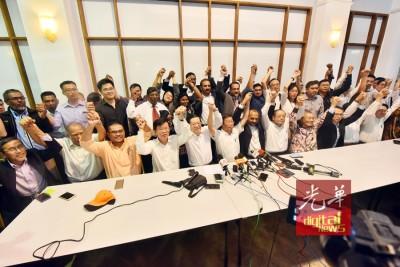 林冠英(左4)及一众行动党领袖及代表律师团,在槟岛市政厅所召开的记者会后高举双手以示对此次的案件表示足够的信心。
