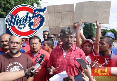 结业前24小时才通知员工且仅赔偿半个月薪水,引起员工不满,故有60余名来自全国分行的员工在今日上午10时30分,到该公司位于莎亚南的总部外抗议。