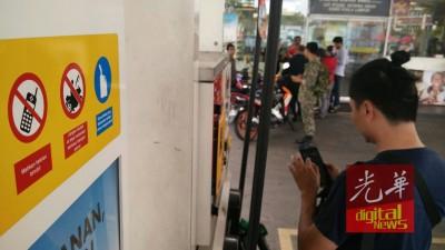 加油站都有禁止使用手机的通告。