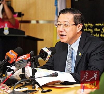槟首长林冠英强调,将要求与工程部长法迪拉揭会面磋商。
