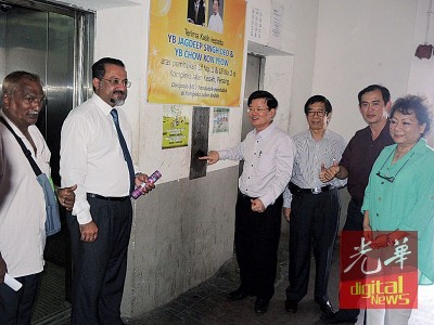 槟城吉打律组屋电梯完成修理,左起姆拉迈汀、佳日星、曹观友、戴财福、李明瑞及洪宝水。