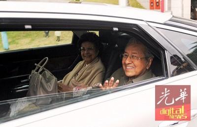 在录取口供后,敦马(右)和夫人敦茜蒂哈斯马离开。