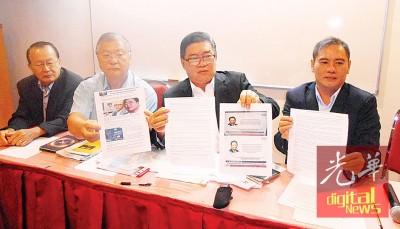 范清渊挑战Zenith-BUCG店铺法庭见。右起:刘耀辉、范清渊、陈楷岷同黄鈫龙。