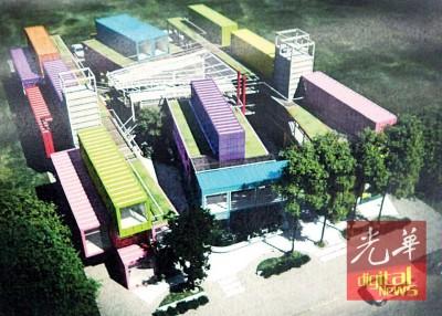 槟城艺术专区将打造一个全世界最大的货柜艺术城。