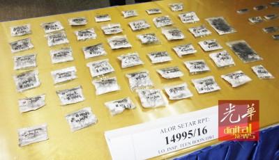 嫌犯把毒品包装成小包装,准备供应哥打士打市场。