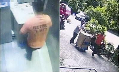 胡某和童某藏身木箱中,并由同党林某及不知情的速递搬运工帮忙下成功偷入屋苑。