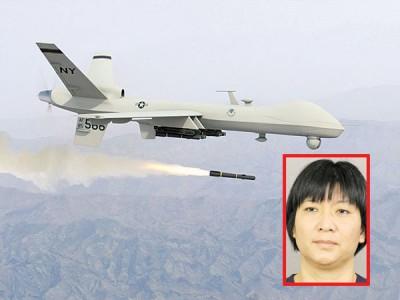 被告满文霞(小图)亦被指企图偷运MQ9收割者无人机。