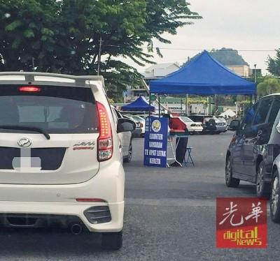 市民同上加了旧巴刹停车位,为直接征收2令吉停车费。