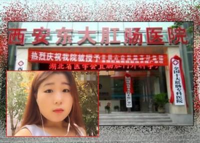 事主在网上拍片讲述事发经过,指责涉事医院及医生缺乏医德。