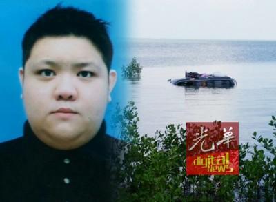 死者陈伟德所驾驶的车子还浮沉于海中不能打捞上岸。