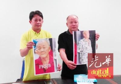 张秀福(左)跟彭崃悻呼吁民众要发现彭玉潭老知识分子,但沟通他们,为大人尽快回家同家人团聚。