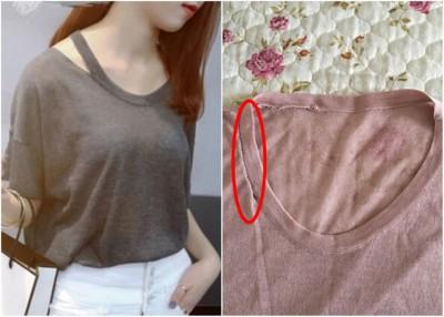 中华一样名女性网民抱怨,该网购的一致起露肩短袖衫,也让父亲用针线以露肩的地方缝上(红圈)。