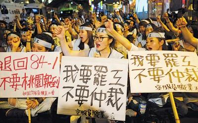 华航空服员高呼罢工口号,情绪激昂。(法新社照片)