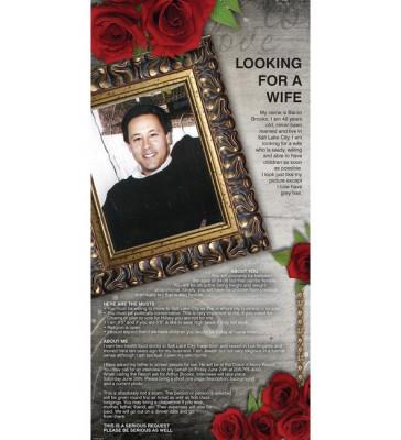 老登全版广告为男征婚。