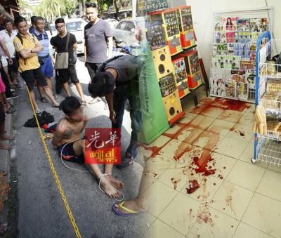 少年持械抢劫平日光顾的便利店,刺伤59岁店东后被制服。