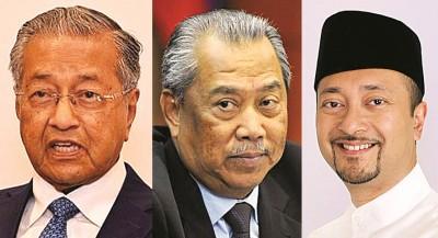 马哈迪、慕尤丁和慕克里将使用诚信党作为平台,在柔州向人民讲解一马发展公司和26亿令吉献金课题。