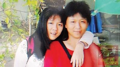 少女蔡佩珊5月时同家人出游的合照。