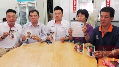 少女蔡佩珊离家5上音讯全无,家人担心其安危,左起刘庆杰、孙意志、方美铼、李丝丝、蔡明忠。
