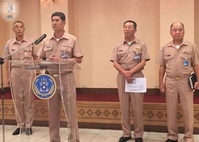 海军司令部举行记者会说明事件。