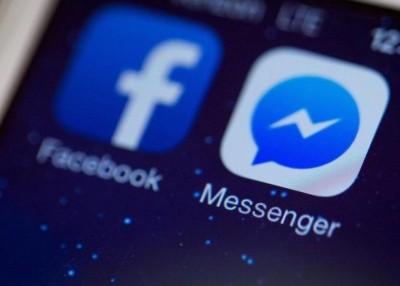 脸书以以Messenger受到参加点对点加密技术。
