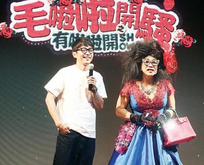 担任嘉宾的张栋樑与Datin Ong在台上互相调侃,两人爆笑对话让全场笑翻。