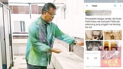沙比里检查码头厕所的水龙头。(右)沙比里:社交网站流传有关玻璃市港口码头厕所粪便四溅的照片并不属实。