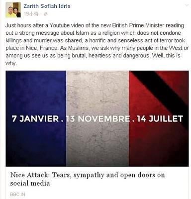 柔佛苏丹后拉惹查丽苏菲雅也不禁在脸书贴文抒发对事件的内心感受。