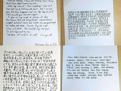 始源写给粉丝的信用了吃英日韩4国语言4单本子,真情十足。