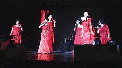米雪、李司棋、关菊英和薛家燕又唱又跳的落力演出让观众拍掌叫好。