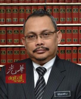 祖基菲里8月1日开始执掌大马反贪会。