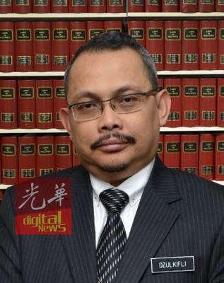 祖基菲里8月1天起执掌大马反贪会。