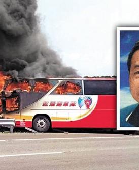 中国旅游团火烧车事故酿26死(大图),检警从司机苏明成遗体中验出事发前曾喝酒。