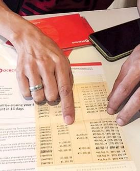阿叔每日重复提钱存钱,遭银行停止储蓄户头。